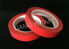 红色低粘模切PET亿博2娱乐平台注册